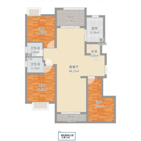 保利紫荆公馆3室2厅2卫1厨137.00㎡户型图