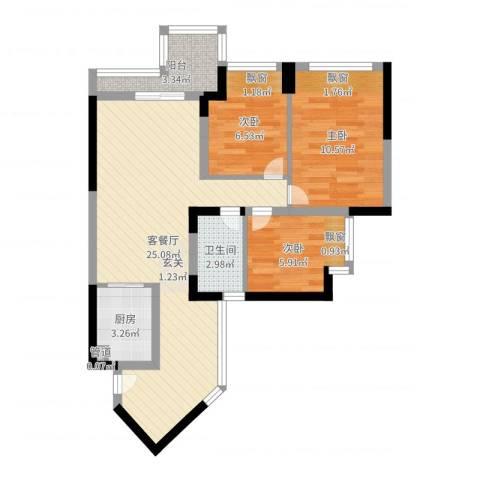 新德家园3室2厅1卫1厨72.00㎡户型图