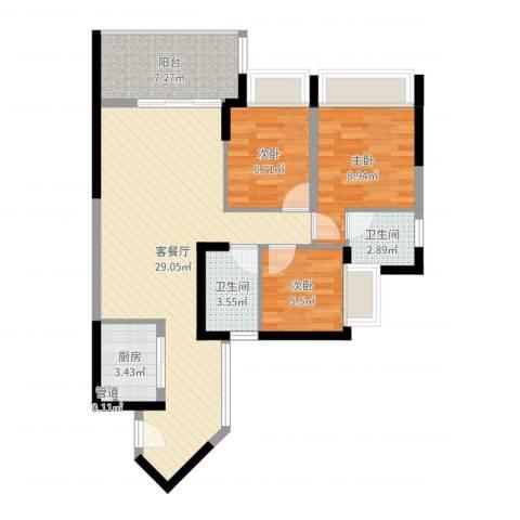 新德家园3室2厅2卫1厨84.00㎡户型图