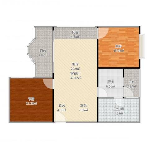 信步闲庭2室2厅1卫1厨122.00㎡户型图