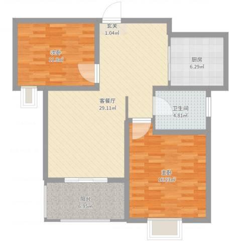 中豪国际星城三期2室2厅1卫1厨94.00㎡户型图