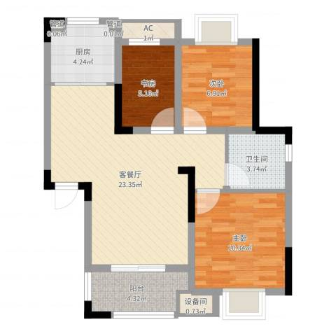 新城御景湾3室2厅5卫1厨75.00㎡户型图