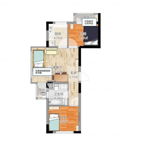 东方万达城2室2厅1卫1厨63.00㎡户型图