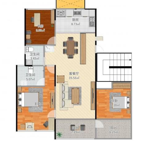 东湖怡景园3室2厅2卫1厨132.00㎡户型图