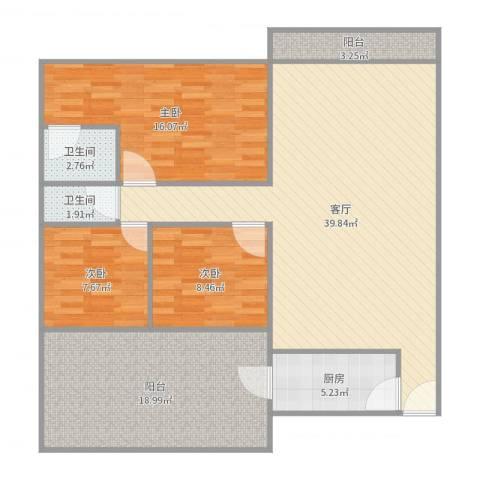 中泓大厦3室1厅2卫1厨130.00㎡户型图