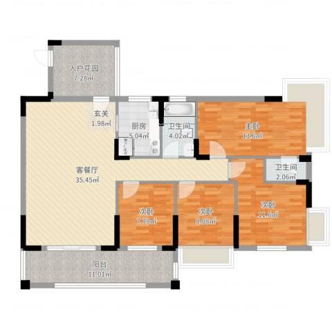 翡翠名苑4室2厅2卫1厨132.00㎡户型图