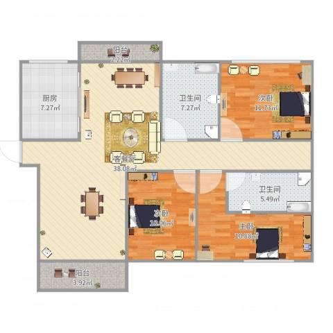 中信美景康城3室2厅2卫1厨121.00㎡户型图