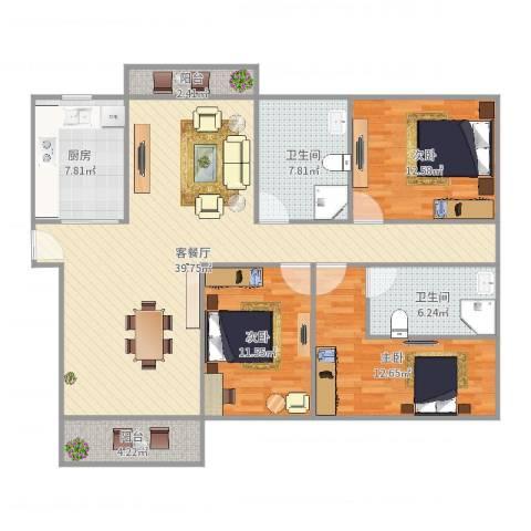 中信美景康城3室2厅2卫1厨131.00㎡户型图