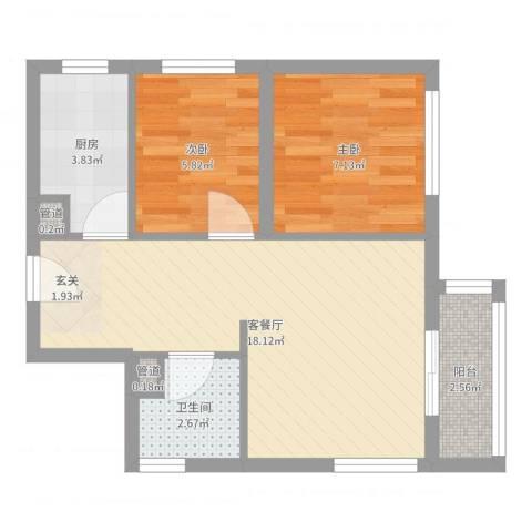 启新18892室2厅1卫1厨51.00㎡户型图