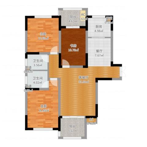 空港国际星城3室2厅2卫1厨119.00㎡户型图