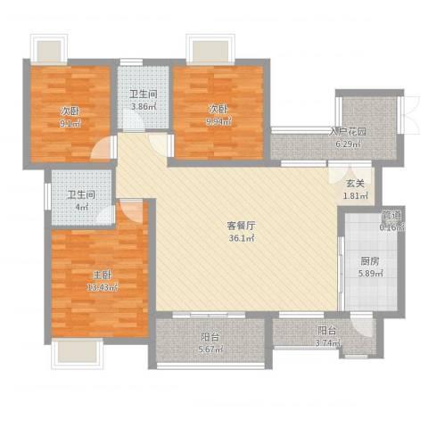 协信彩云湖3室2厅2卫1厨123.00㎡户型图