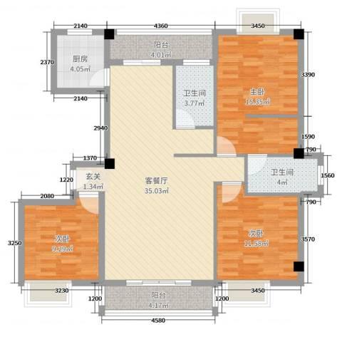 裕林花园3室2厅2卫1厨91.25㎡户型图