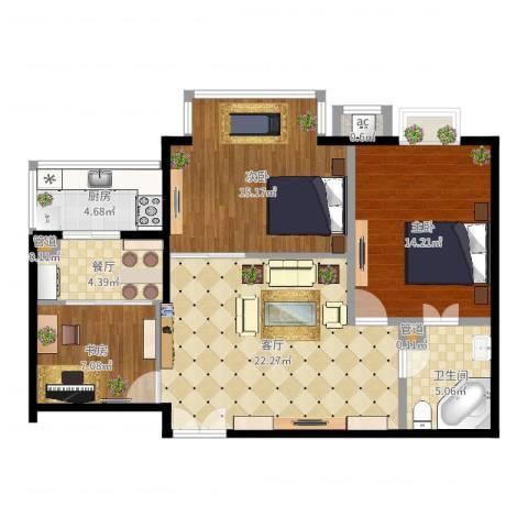 水上华城3室2厅1卫1厨92.00㎡户型图