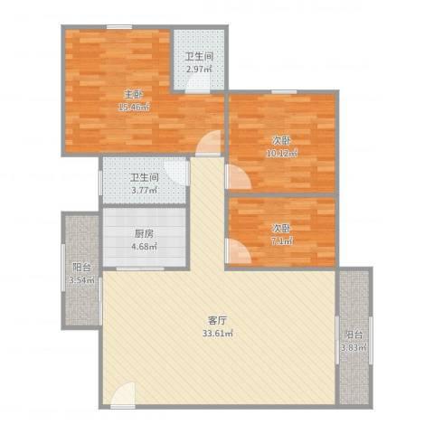 米兰阳光3室1厅2卫1厨106.00㎡户型图