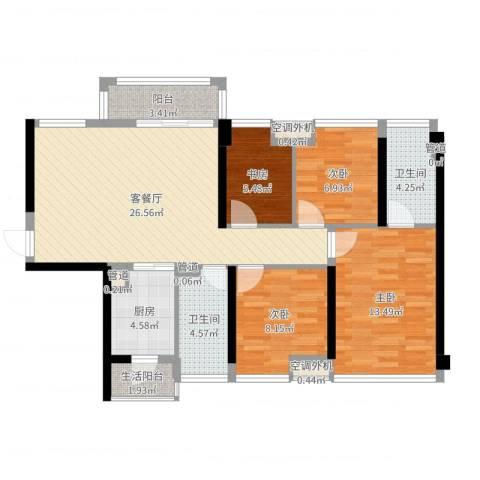 龙光天湖华府4室2厅2卫1厨101.00㎡户型图