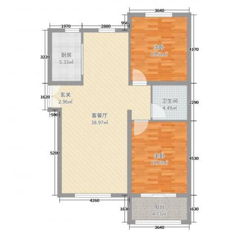 星光城2室2厅1卫1厨82.00㎡户型图