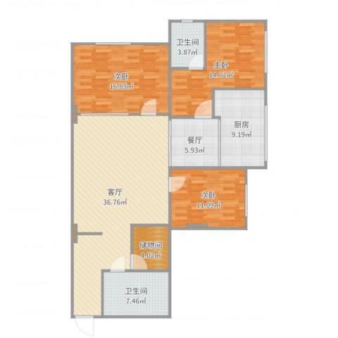 吉庆大厦3室2厅2卫1厨138.00㎡户型图