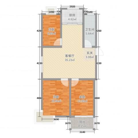 农垦丽景苑3室2厅1卫1厨111.00㎡户型图
