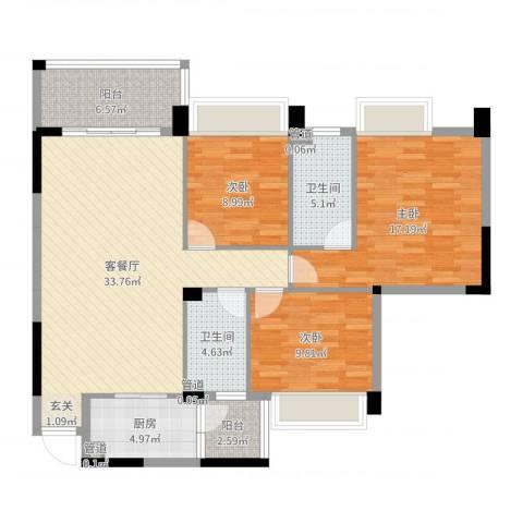 德达友谊茗城3室2厅2卫1厨117.00㎡户型图