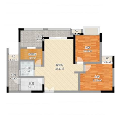 伟豪创世纪2室2厅1卫1厨98.00㎡户型图
