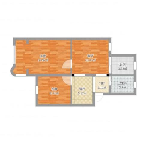 平吉二村2室2厅1卫1厨68.00㎡户型图