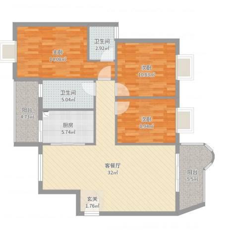 万裕豪苑3室2厅2卫1厨112.00㎡户型图