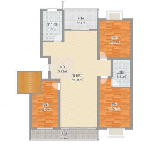 兴业山海天花园3室2厅2卫1厨153.00㎡户型图