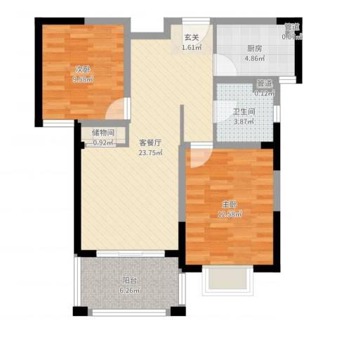 锦园坊2室2厅1卫1厨78.00㎡户型图
