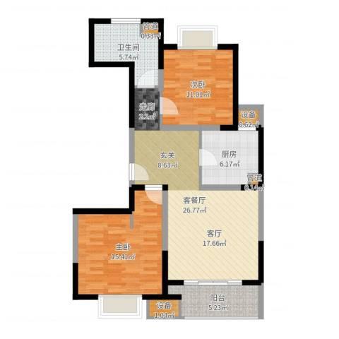 经纬城市绿洲三期2室2厅1卫1厨91.00㎡户型图
