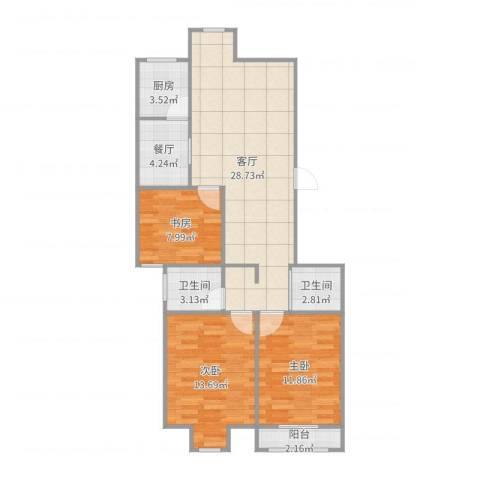 兴元嘉园3室2厅2卫1厨98.00㎡户型图
