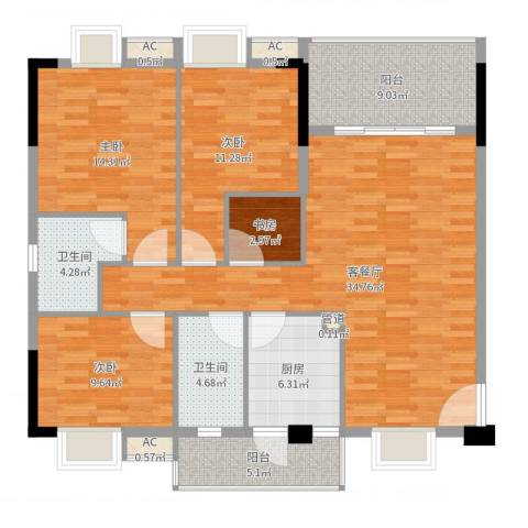 穗和城4室2厅2卫1厨130.00㎡户型图