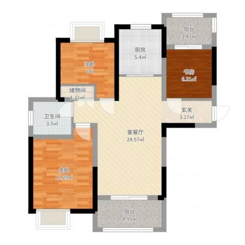 翰庭雅苑3室2厅1卫1厨86.00㎡户型图