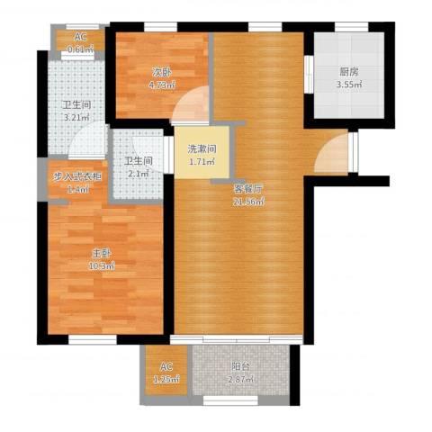 凡尔赛观邸2室2厅2卫1厨63.00㎡户型图