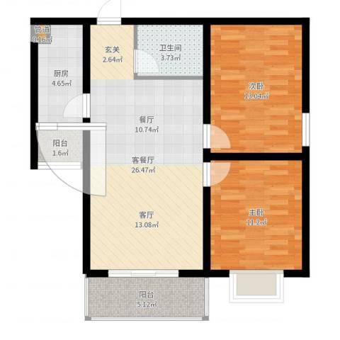 颐馨雅苑2室2厅1卫1厨82.00㎡户型图