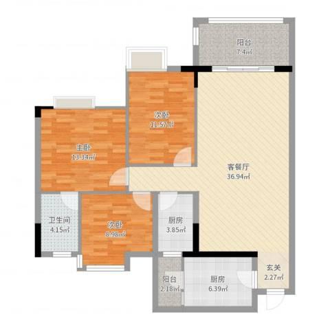 逸湖半岛3室2厅1卫2厨118.00㎡户型图