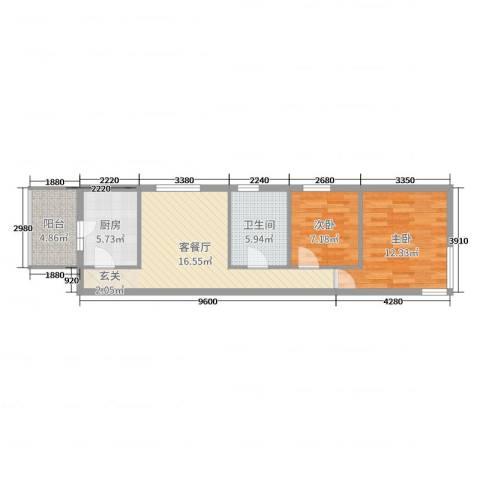 南华中环广场2室2厅1卫1厨74.00㎡户型图
