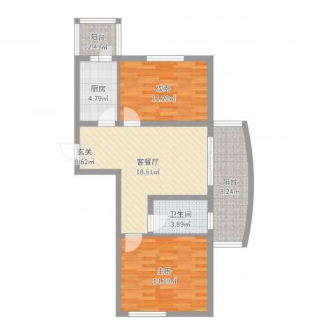 四季芳洲2室2厅1卫1厨79.00㎡户型图