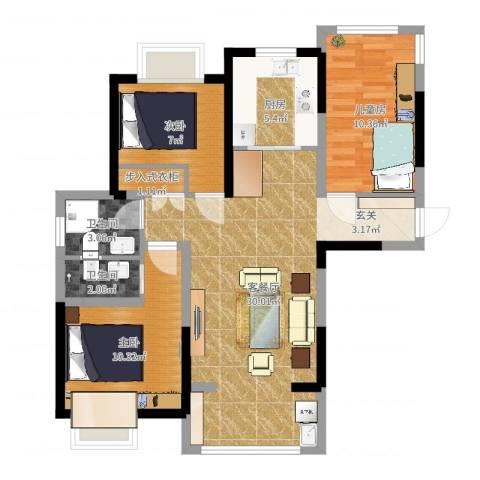 翰庭雅苑3室2厅2卫1厨87.00㎡户型图