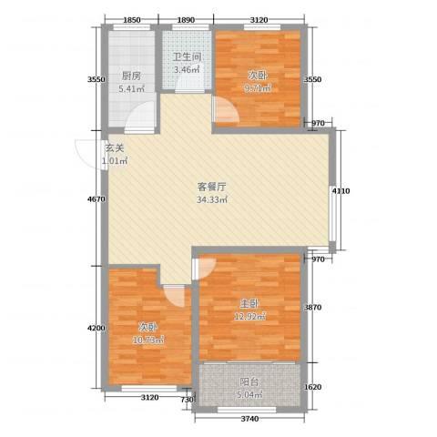 中建新悦城3室2厅1卫1厨102.00㎡户型图