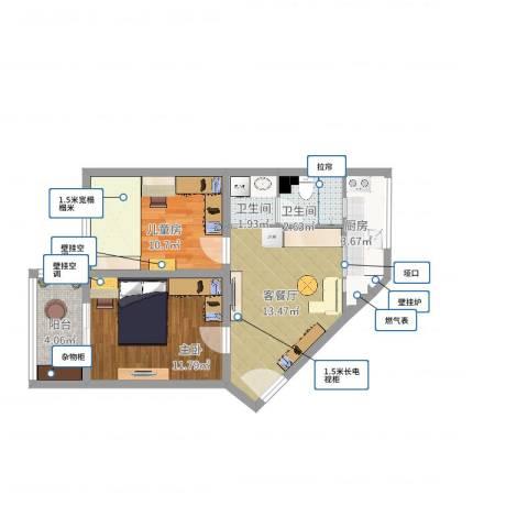 福怡苑一期2室2厅2卫1厨60.00㎡户型图