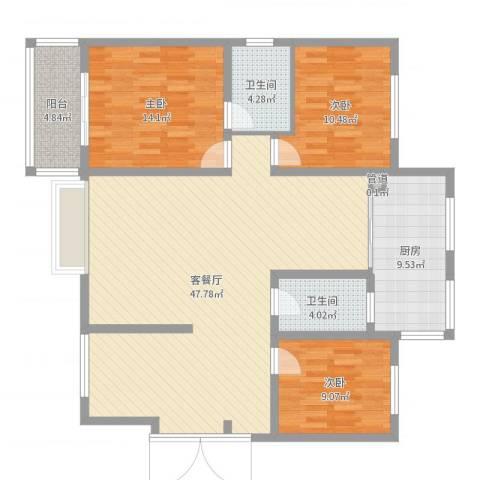 锦逸国际城3室2厅2卫1厨130.00㎡户型图
