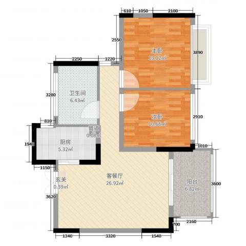 恒茂城市之光2室2厅1卫1厨88.00㎡户型图