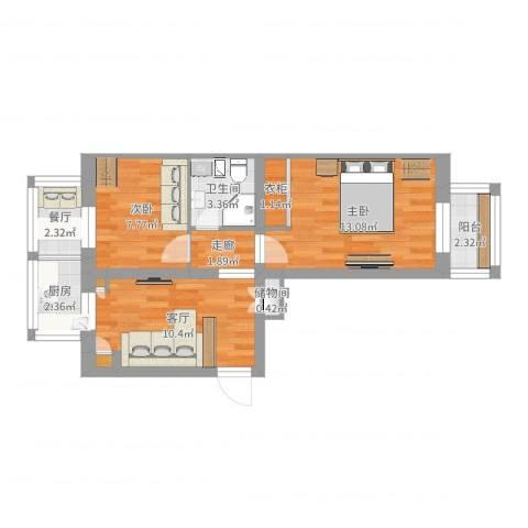 卢沟桥南里2室2厅1卫1厨57.00㎡户型图