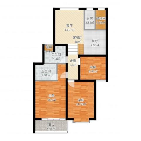 伟东新都3室2厅2卫1厨113.00㎡户型图