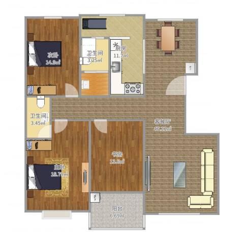 越秀园3室2厅2卫1厨152.00㎡户型图