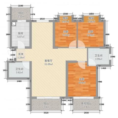 爱丁新甸3室2厅2卫1厨80.00㎡户型图