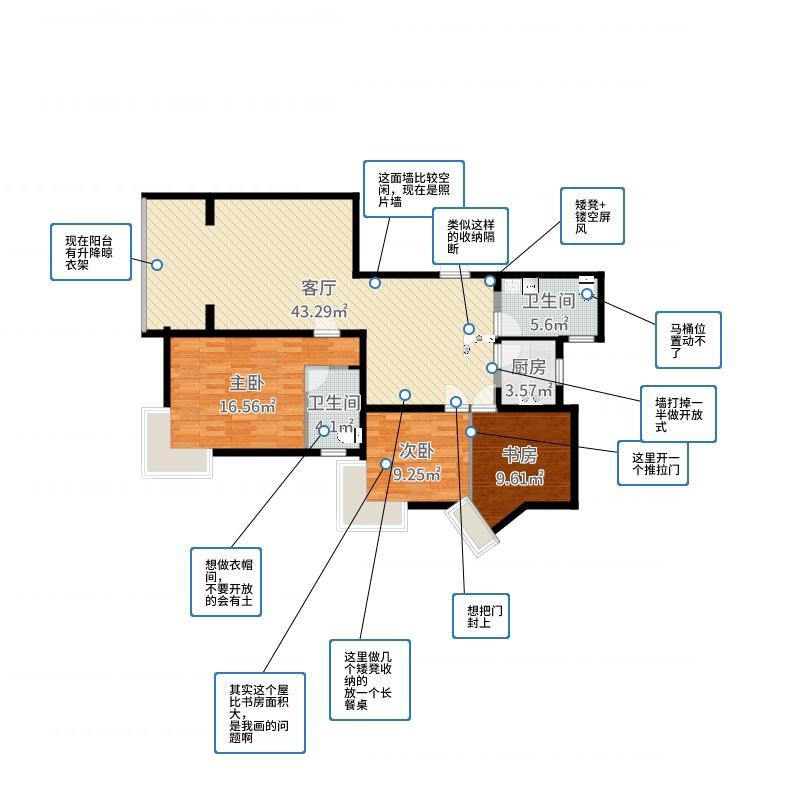 九号公寓户型图