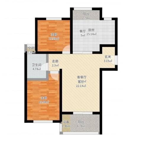 景港名人苑2室2厅1卫1厨99.00㎡户型图