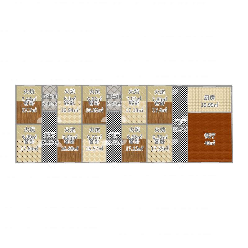 书院西厢2户型图