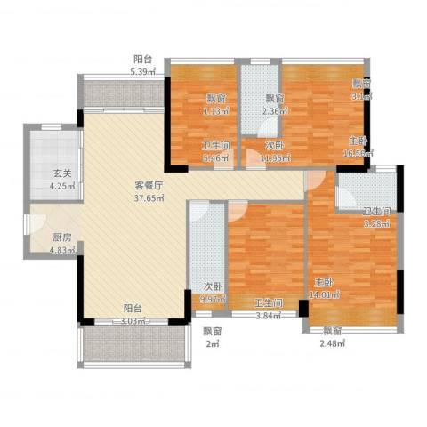 海港城4室2厅3卫1厨145.00㎡户型图